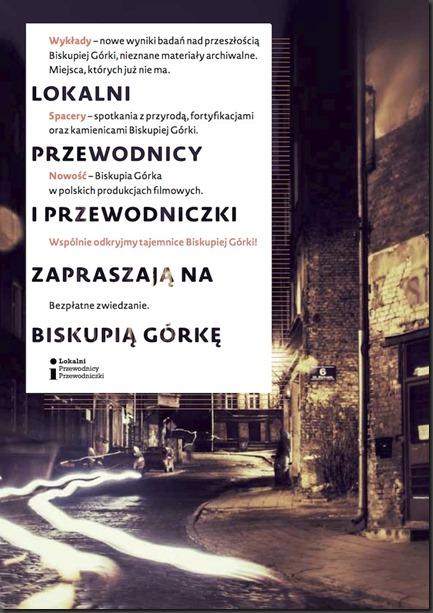 biskupia_gorka_ulotka